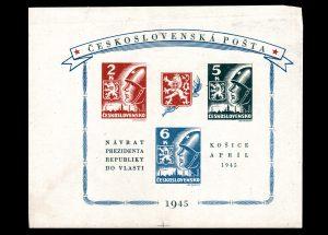 ČSR II 1945, Košický aršík, nevydaný, s obloukovým nápisem; existuje jen několik kusů, jedna z největších rarit poválečného Československa
