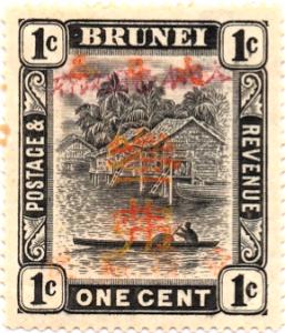 """Brunei 1944, japonská okupace, přetisk """" Imperial Japanese Postal Service 3$"""", významná rarita, je známo pouze 9 exemplářů"""