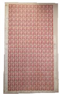 GB 1864, One Penny Red, 228-blok, jeden z největších známých celků této známky