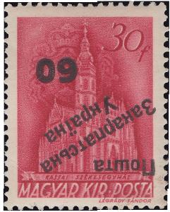 Zakarpatská Ukrajina 1945, 60/30f, převrácený přetisk, ex. Cronin, unikát!