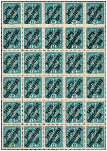 """ČSR 1919, výřez ze 100ks archu rakouské 12h, přetisk PČ 1919,podtypy přetiskuKULATÉ """"9"""", ZP 50 podtyp IIa, ZP 60 podtyp Ia, ZP 90 a 100 podtypy IIa,UNIKÁT"""