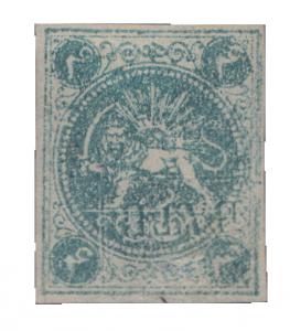 Persie 1870, 4 Chahis - tisk na embosovaném papíru, unikát!