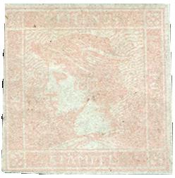 Rakousko 1851, Růžový Merkur neupotřebený - extrémně vzácný